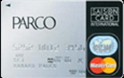パルコカードマスターカード