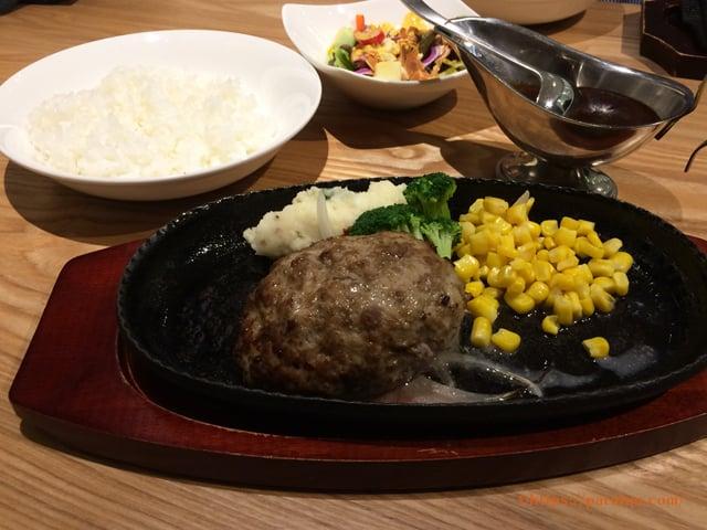 パルコよしみグリルハンバーグステーキ