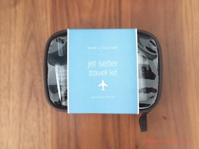 John masters(ジョンマスター) jet setter travel kit