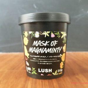 ラッシュのパワーマスクSPがお肌つるつる凄い効果!チョコミントの香りと可愛いパッケージ