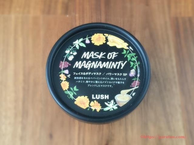 Lush パワー マスク sp