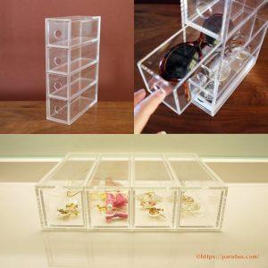 無印良品のメガネケースのサイズや写真付きの使用例を紹介!別売り小物収納ケースの設置方法などまとめ