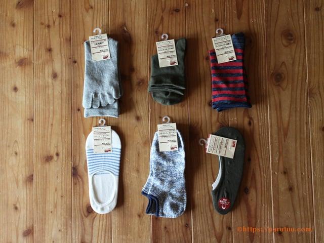 シンプルなデザインが魅力の無印良品の靴下