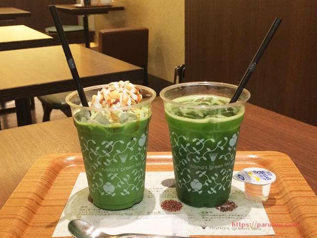 Nana's green tea グリーンティー