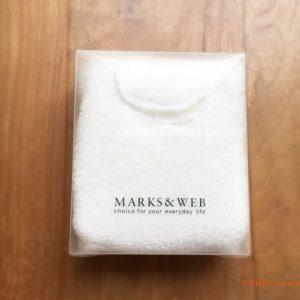 MARKS&WEB(マークスアンドウェブ) オーガニックコットン フェイスマスクタオル