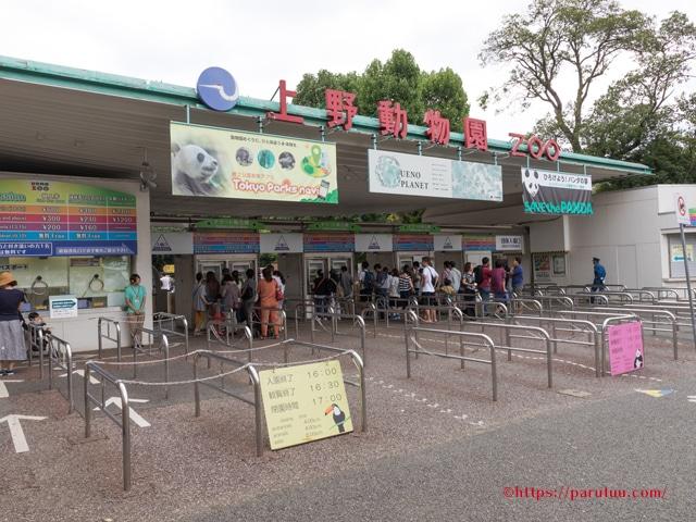 上野動物園のチケット売り場