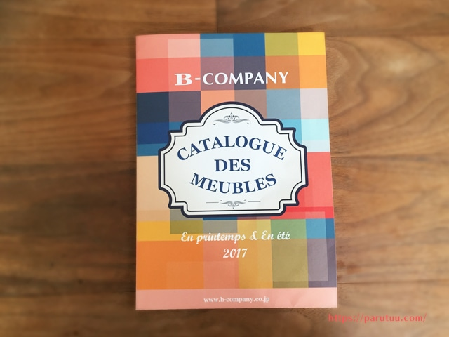 B-company(ビーカンパニー)