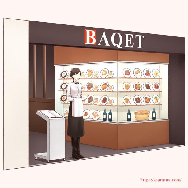 ベーカリーレストランBAQET